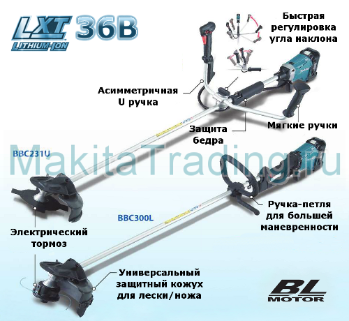 устройство триммеров makita bc231 и bc300
