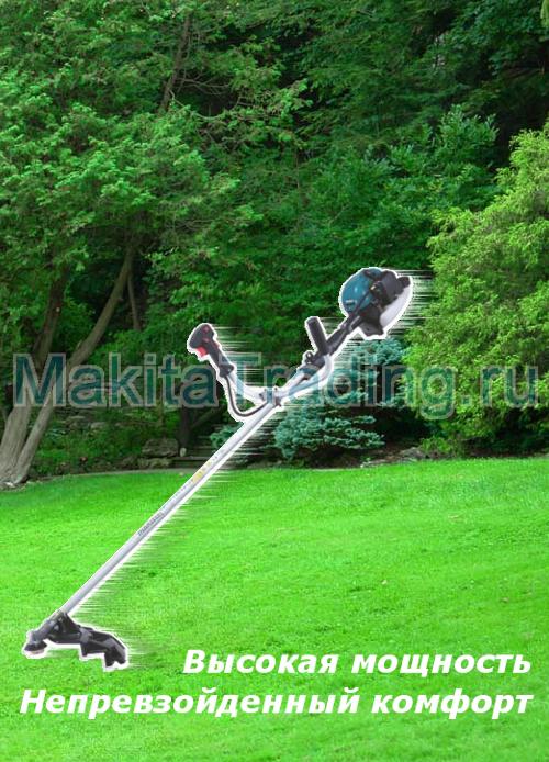 Makita Em2500u инструкция скачать - фото 9