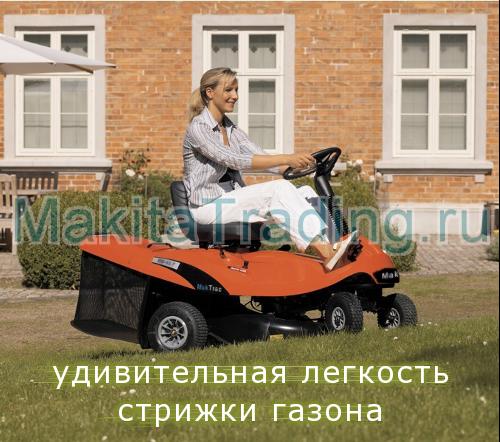 райдер - газонокосилка makita prm0600