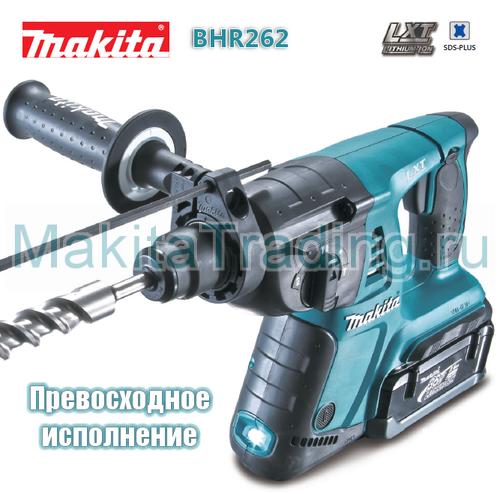 аккумуляторный перфоратор makita bhr262rde