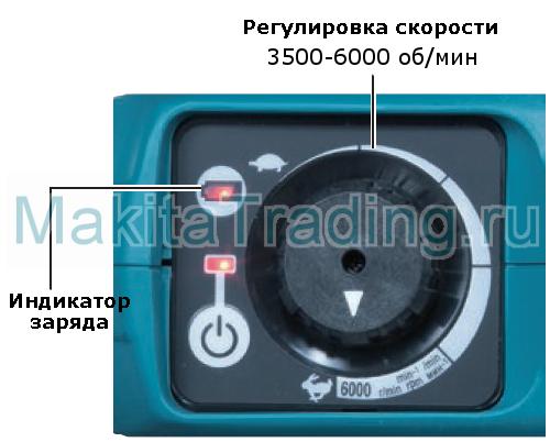 регулировка скорости в триммере bur182