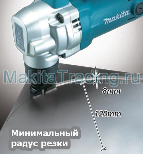Ножницы Makita JN3201J