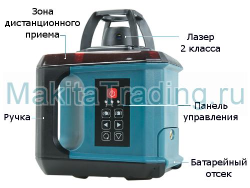 общий вид лазерного уровня макита skr200