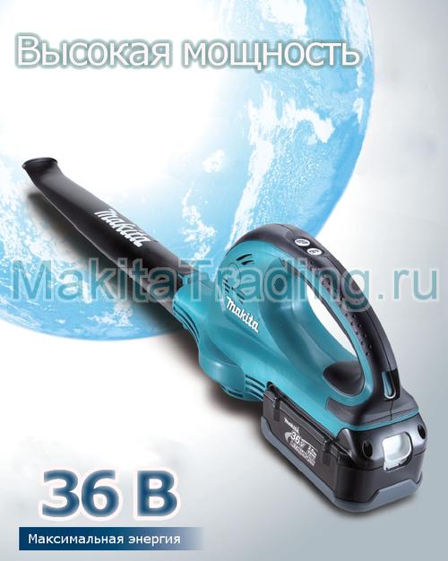 аккумуляторная воздуходувка макита ub360dz