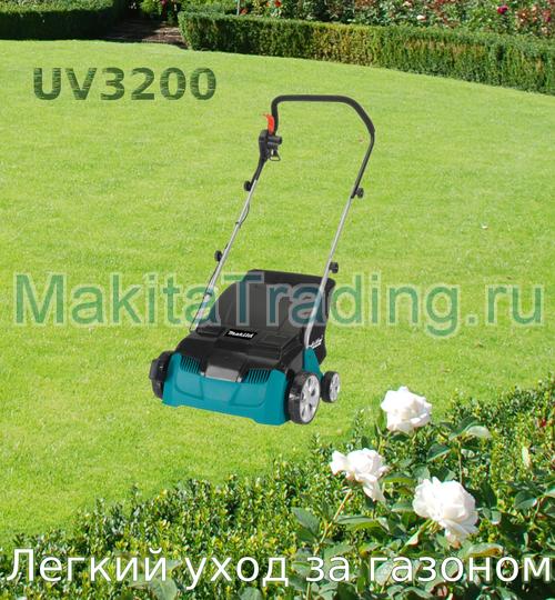 скарификатор макита uv3200