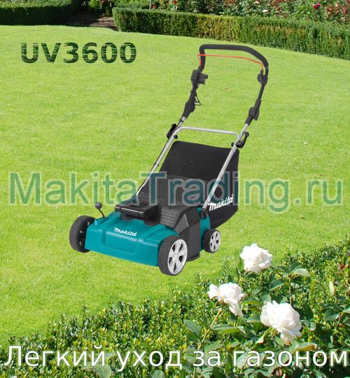 скарификатор макита uv3600