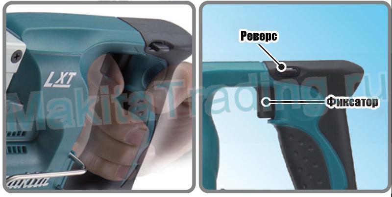 Удобная рукоятка в шуруповерте макита dfr750