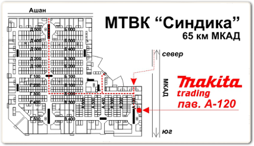 Схема проезда в Макита