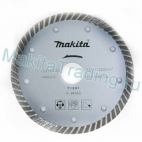 Диск алмазный turbo Makita B-28070 230 мм