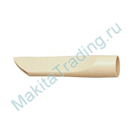 Узкая насадка Makita 416041-0 4073D, 4093D, 4013D, CL070DS, CL100DZ